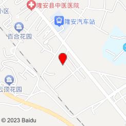 隆安县逸源海鲜美食城