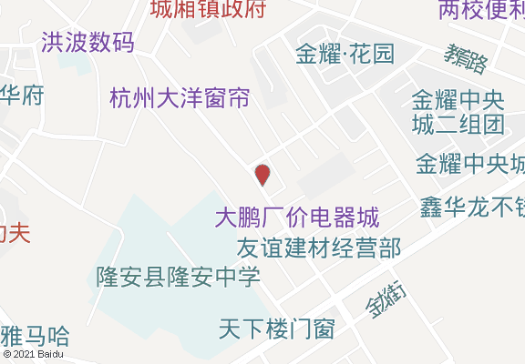 隆安北大台饮品