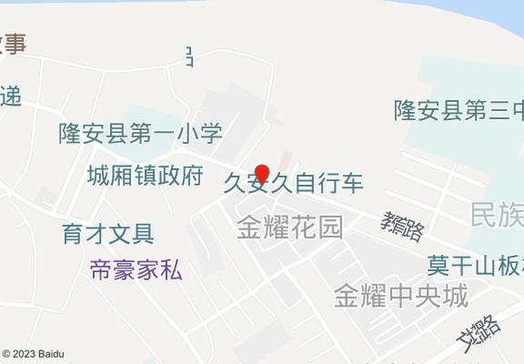 隆安县红缨悠久幼儿园