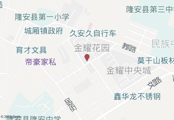 隆安首家菜鸟驿站,隆安新智电脑店