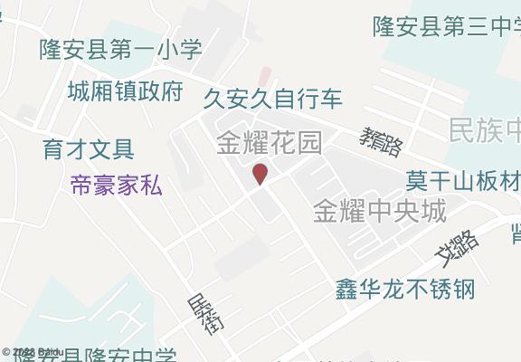 隆安县淘宝代购服务点(新智店)(专业网购代购)