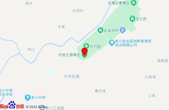 务川仡佬之源地图