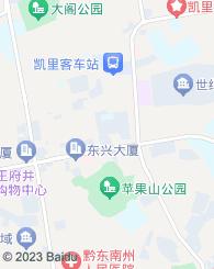 贵州恒华佳信代理记账服务有限公司锦屏分公司