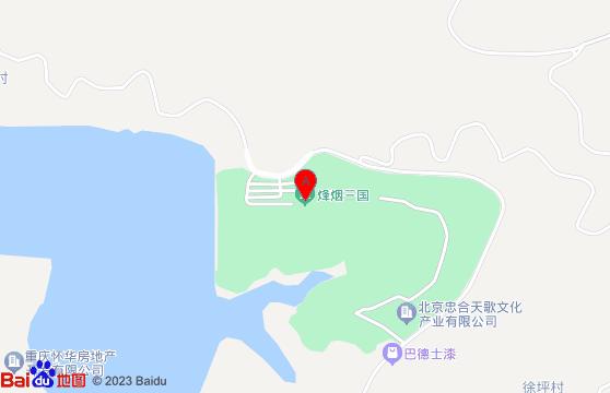 忠县烽烟三国地图
