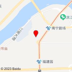 金汇养生会所(江南香格里拉店)