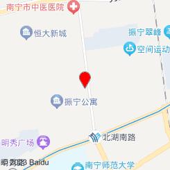 鑫溎保健(北湖泊城酒店)