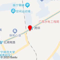 百越酒店铭鉫养生会所