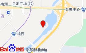 DROP娇蒲酒吧(民歌湖店)