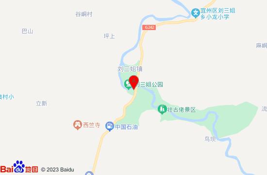 宜州区下枧河风景区地图