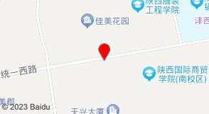 西安天互联通机房(陕西省咸阳市秦都区统一路西安联通数据中心)