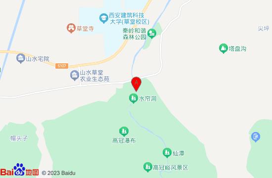 西安高冠瀑布地图