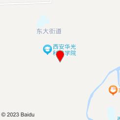 临潼华清爱琴海温泉(爱琴海温泉)