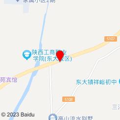 丰裕口南山温泉