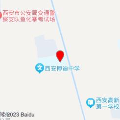 西安尚品宫自助火锅韩式烧烤