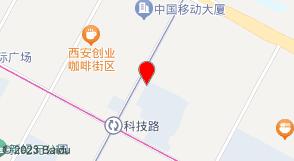 陕西中光电信高科技有限公司