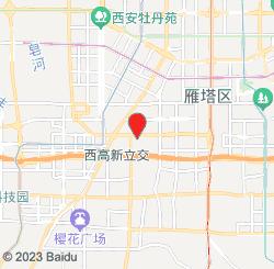 陕西省游泳跳水馆