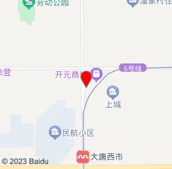 西安玉都餐饮(西安玉都餐饮)
