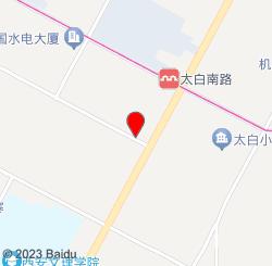 西安兴唐装饰工程有限公司