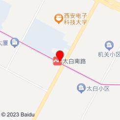 超越健身中心紫薇店(立丰店 安南店 天成店 诺宝店)