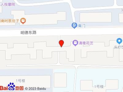长延堡街道办事处期货开户图片