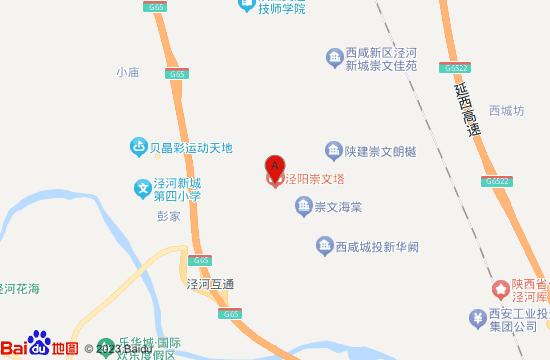 泾阳崇文塔地图