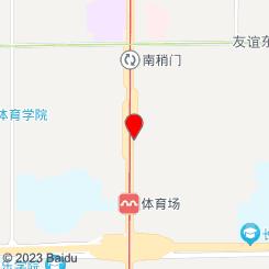 西安唐乐宫酒店仿唐歌舞大型演出(仿唐乐舞)