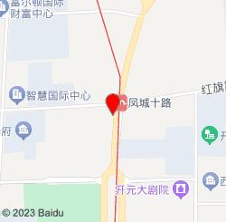 田亮阳光秦乐汇(田亮阳关城市运动公园店)