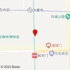西安宜必思酒店(宜必思酒店)