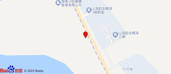 乐东 山海韵龙栖湾 开间 一房 二房 三房 有房卖-室外图-1