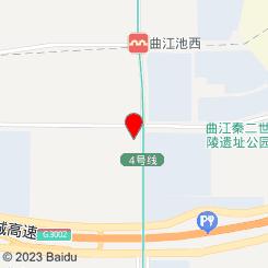 曲江春晓苑游泳馆(春晓苑游泳馆游泳培训班特价)