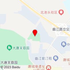 曲江海洋公园