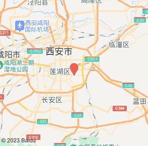康辉超市烟酒批发
