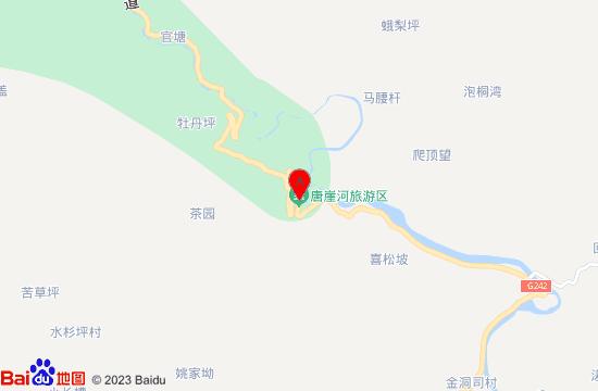 唐崖河地心大漂流地图