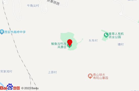 西安鲸鱼沟竹海风景区地图
