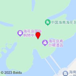 海花岛观光塔