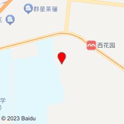 华清爱琴海温泉