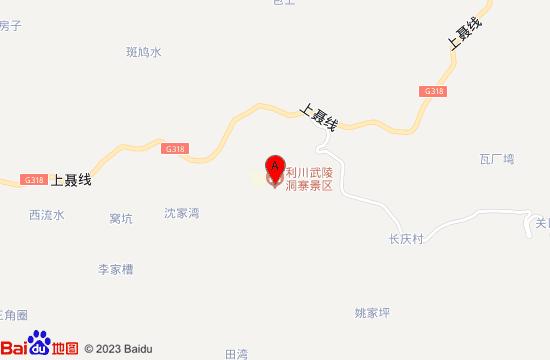 武陵洞寨景区地图