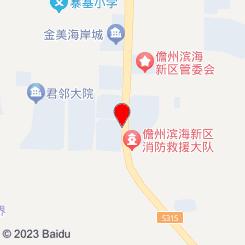 梓轩东北纯粮酒早餐店