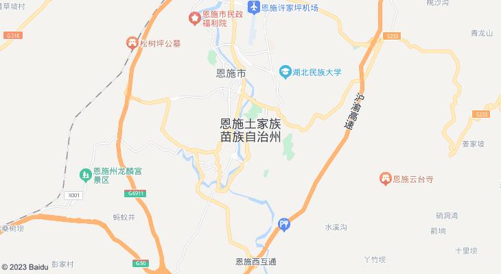 恩施浩浩山庄