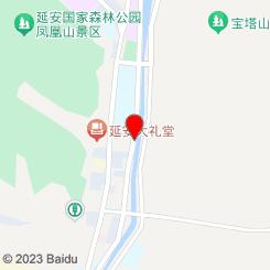 【延安】儿童音乐剧《灰姑娘》