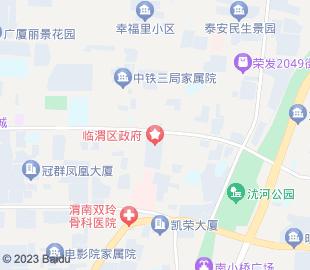 澄城县税务局