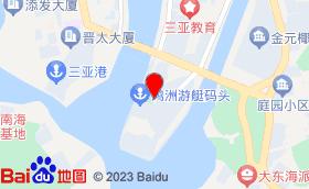 三亚CLUB 88酒吧
