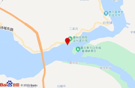 归来三峡地图