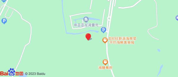 申亚亚龙湾壹号