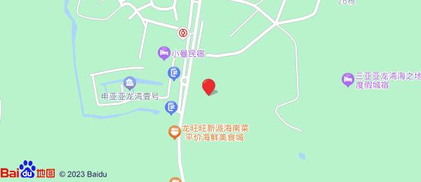 申亚·亚龙湾壹号