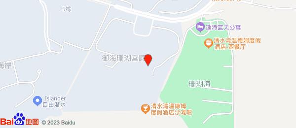 清水湾 碧桂园珊瑚宫殿克拉别墅 精装修 买一层送一层 送车位-室外图-1