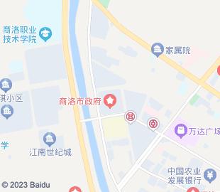 洛南县税务局