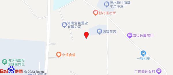 绿城清水湾别墅 首富马云在此与你共赏中国美海-室外图-1
