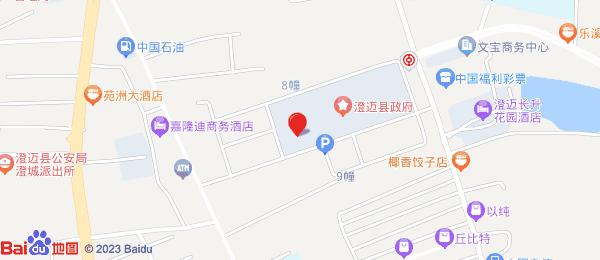 鲁能海蓝福源