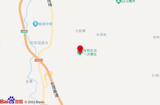 桂林在水一汸景区地图